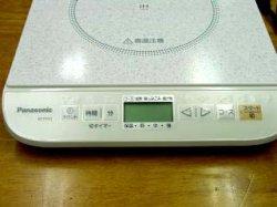 画像2: IH調理器