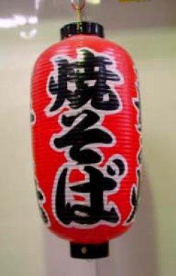 画像4: 手書(赤・2長)