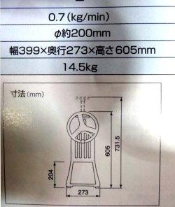 画像2: 手動式 かき氷機 ブロックアイススライサー