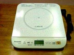 画像1: IH調理器