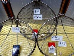 画像3: 直径36cm 木柄金網杓子(すくい網・ガラ揚げ)