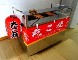 画像1: たこ焼 焼売台(焼き売り台)