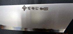 画像5: 剣型柳刃 飛燕 焔 HOMURA 両刃 安来青二鋼 塗り鞘ピン付き
