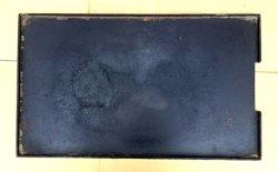 画像1: 味のある使い込んだ鉄板 縁盛り手造り鉄板