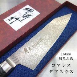 画像1: 堺孝行 コアレス ダマスカス リネンマイカルタ 新品 最安 160mm 剣型山徳