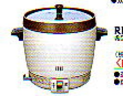 画像1: ガス炊飯器(2升用=4リットル)