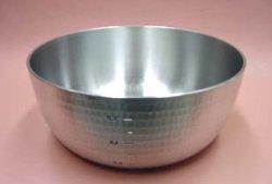 画像1: ヤットコ鍋(アルミ 打出し)