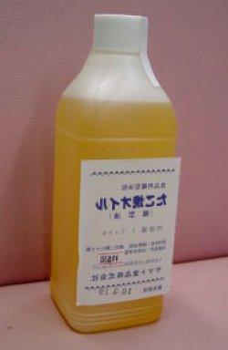画像1: たこ焼オイル(食品用離型油脂)
