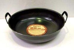 画像1: 鉄 揚げ鍋(天ぷら鍋)9サイズ