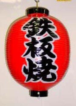 画像4: 手書(赤・丸)8サイズ選択